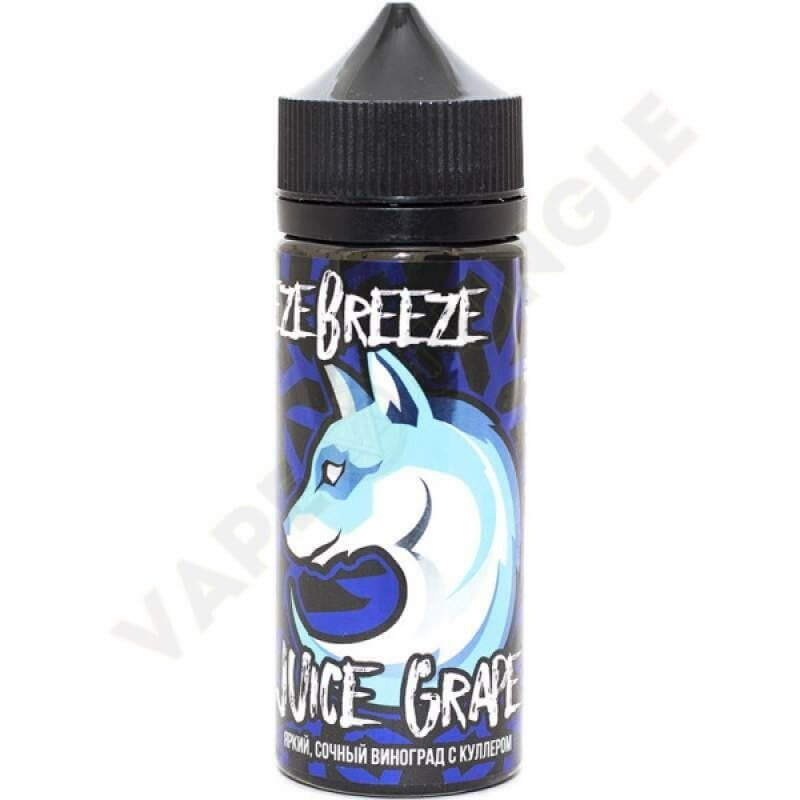 Freeze Breeze 120ml 3mg Juice Grape